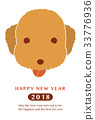 new, year's, card 33776936