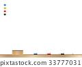 whiteboard background frame, vector illustration 33777031