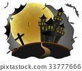 halloween bat bats 33777666
