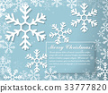 christmas, background, vector 33777820