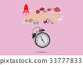 black alarm clock with startup concept idea 33777833