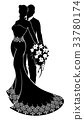 Bride and Groom Wedding Silhouette 33780174