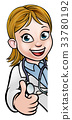 Doctor Thumbs Up Cartoon Character Sign 33780192