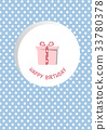 Gift box on pink dot backgrounds,Birthday card, ve 33780378