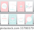 Set of birthday cards,poster,template,greeting car 33780379