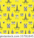Seamless background with symbols of Paris 33781645