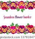 Vector seamless floral border. Design for wedding 33781647
