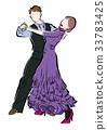 跳舞男女搭探戈 33783425