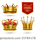 Realistic Royal Crown Icon Set 33784178