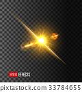반짝임, 햇빛, 별 33784655