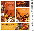 music folk festival 33784879