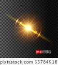 반짝임, 햇빛, 별 33784916