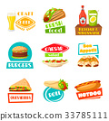 Fast food vector menu icons set for meals 33785111