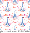Seamless pattern with Eiffel Tower and ornaments 33786684