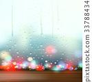 raindrops on the window 33788434