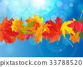 abstract, art, autumn 33788520