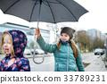 two, sister, umbrella 33789231