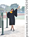 Asian cute women portrait graduation. 33790634