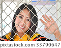 Asian cute women portrait graduation. 33790647