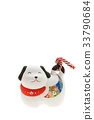 year of the dog, eleventh sign of the chinese zodiac, dog 33790684