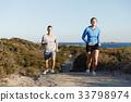 runner, jogger, couple 33798974