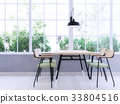 dining, table, pendant 33804516