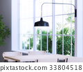 dining, table, pendant 33804518