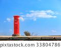 天空 -  Asakuyama天文台 -  [天空之路] [伊势志摩天际线] 33804786