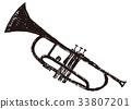 喇叭 器具 仪器 33807201