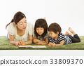 parenthood, parent and child, child-raising 33809370