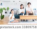 家庭 家族 家人 33809758