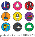 Household Appliance icons 33809973
