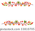 秋天 秋 樹葉 33810705
