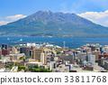 Shiroyama Observatory的Sakurajima-View- 33811768