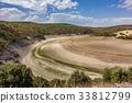 Dry reservoir 33812799