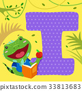 Alphabet Tile Iguana Read 33813683