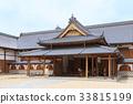 Saga Prefectural Saga Castle Motomaru History Center 33815199