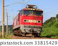 火車 貨運列車 貨運 33815429
