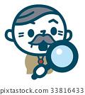 調查寸鏡的驚奇的老人 33816433