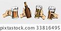 Beer glass, mug or bottle of oktoberfest. engraved 33816495