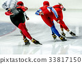 back group speed skaters athlete 33817150