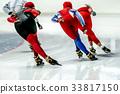 back group speed skaters athlete 33817150