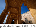 King Hussan II Mosque archways during the blue 33818174