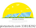 solar energy concept 33818292