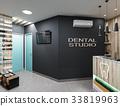 dental office , waiting room 33819963