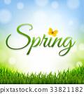 背景 春天 春 33821182