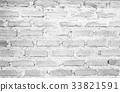 Old white brick wall pattern textured.  33821591