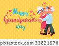 祖父母 白天 天 33821976