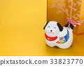 year of the dog, dog, dogs 33823770