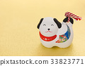 year of the dog, dog, dogs 33823771